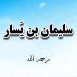 solyman-yasar