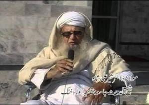 وفاة العلاّمة شير علي شاه من كبار علماء باكستان