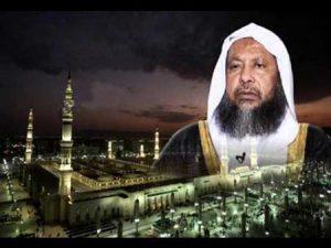 السيرة الذاتية للشيخ القارئ محمد ايوب رحمه الله