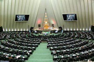 احتجاج نواب أهل السنة على تصريحات نائب مدينة مشهد في البرلمان