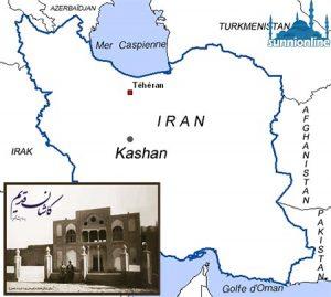 مدينة کاشان قبل الصفوية وبعدها
