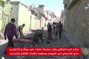 مجزرة جديدة بحق المدنيين في الموصل