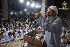 نرفض التمييز المذهبي في تولية المناصب
