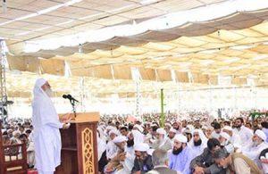 إن الله تعالى جعل صلاحية قيادة العالم في الأمة المسلمة