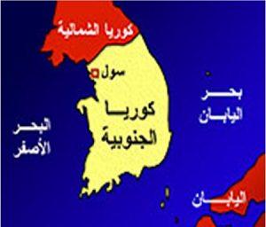 الإسلام في كوريا الجنوبية