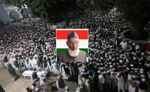 وفاة الشيخ محمد أسلم القاسمي، أحد أعلام الهند