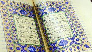 """3 آلاف تركي يستفيدون من خدمة """"ألو أريد أن أتعلم القرآن"""""""