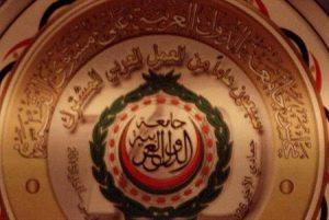 الجامعة العربية تطالب ترامب بإلغاء قراره وتدرس عقد قمة عربية