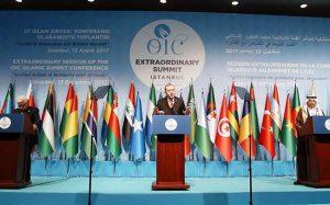 قمة إسطنبول تدعو العالم إلى الاعتراف بالقدس الشرقية عاصمة لفلسطين