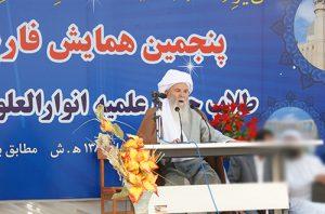 """وفاة الشيخ """"غلام أحمد علي بايي""""، من كبار علماء السنة في إيران"""
