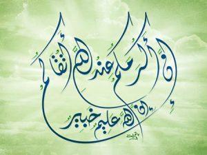 الإسلام ونعرة التفاخرات العابثة!