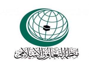 «التعاون الإسلامي» تدين الاعتراف الأميركي بالسيادة الإسرائيلية على الجولان المحتل