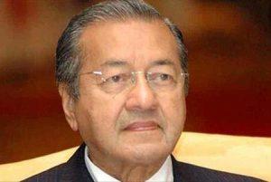 """السلطات الماليزية تحل حزب """"مهاتير محمد"""" قبيل الانتخابات العامة"""