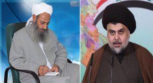 العراق يحتاج إلى حكومة وحدة وطنية شاملة