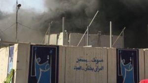 بغداد: حريق كبير يلتهم أكبر مخازن صناديق الاقتراع قبل إعادة الفرز اليدوي