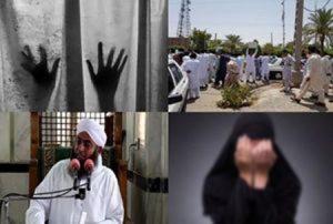 نظرة إلى جريمة الاغتصاب في إيرانشهر