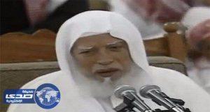 الشيخ أبوبكر الجزائري في ذمةالله