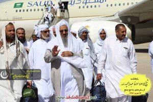 فضيلة الشيخ عبد الحميد يصل إلى زاهدان قادما من الحرمين الشريفين
