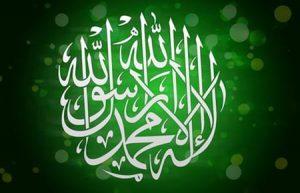 المغنية الأيرلندية شينيد أوكونور تعتنق الإسلام