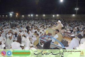 تقرير عن الرحلة الدعوية لفضيلة الشيخ عبدالحميد إلى جنوب بلوشستان