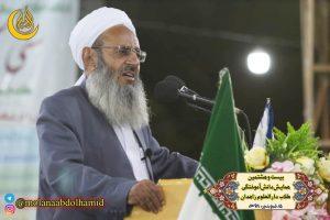 أهل السنّة في إيران يرفضون العنف والطائفية
