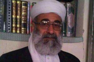 استشهاد الشيخ ابراهيم صفي زاده، أحد علماء أهل السنة
