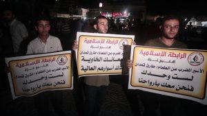 غزة.. وقفة للتضامن مع المعتقلين الفلسطينيين في السجون الإسرائيلية