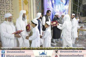 مسابقات تحفيظ القرآن والقراءة لتلاميذ المدارس على مستوى محافظة سيستان وبلوشستان