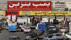ارتفاع أسعار الوقود واعتقال عالم سني
