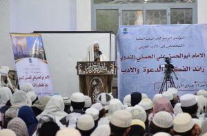 عقد مؤتمر تخصصي حول شخصية الإمام أبي الحسن الندوي في جامعة دار العلوم زاهدان