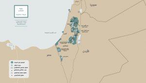 تأييد ورفض ودعوات للتأني.. كيف استقبل العرب والعالم خطة ترامب للسلام؟