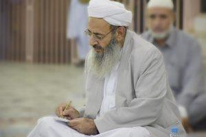 رسالة تعزية بوفاة العلامة المفسر الشيخ محمد علي الصابوني