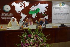 """منظمة التعاون الإسلامي تعلن رفضها لـ""""صفقة القرن"""" وتدعو الدول الأعضاء لعدم التعاطي معها"""