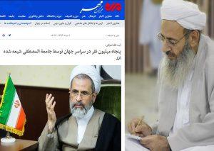 رسالة فضيلة الشيخ عبد الحميد إلى مدير الحوزات العلمية في إيران