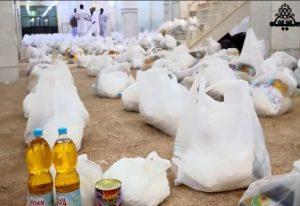 مؤسسة محسنين الخيرية توزع سلال غذائية خلال شهر رمضان المبارك