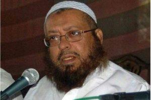 باكستان.. وفاة العلامة الشهير مفتي نعيم إثر نوبة قلبية