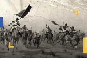 واقعة الحرّة؛ استبداد سلطة وفشلُ ثورة