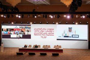 مفاوضات تاريخية.. الحكومة الأفغانية وطالبان وجها لوجه في الدوحة