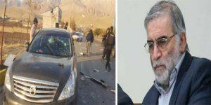 """تفاصيل جديدة حول اغتيال """"محسن فخري زاده"""""""
