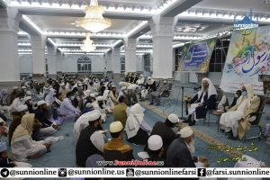 عقد مؤتمر للسّيرة النبوية في زاهدان