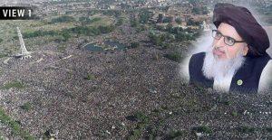 باكستان.. مئات الآلاف يشيعون زعيم جماعة قادت مظاهرات ضد فرنسا