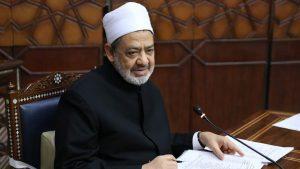 """محكمة مصرية ترفض دعوى طالبت الأزهر بـ""""تنقيح"""" صحيح البخاري"""