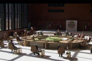 في القمة الـ41.. القادة الخليجيون يوقعون البيان الختامي ويؤكدون على وحدة الصف