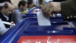 الانتخابات الرئاسية في إيران.. تحديات الحُكم، ومخاوف أهل السنُة