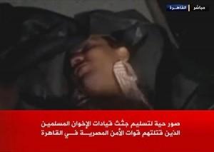 """اخوان المسلمین""ءِ 13 رهشون ماں مصرا شهید کنگ بوت"