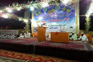 بلوچستان، نگورءَ پاگبندیءِ مزنیں دیوان