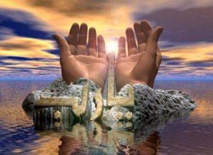 «دعا» وت مزنیں نعمتے