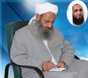 واجه مولانا عبدالحمیدا وتی دلپدردی چه واجه مولانا صلاحالدین علیزهیِ شهادتا جارجت