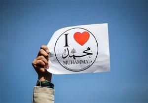 اسرائیلِ تها مشهورتریں نام «محمد» انت