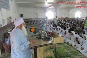 اللہِ مستریں میراث پہ بندگاں قرآن اِنت
